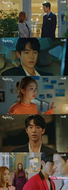 [Spoiler] Added episode 7 captures for the #kdrama 'Bride of the Water God 2017'