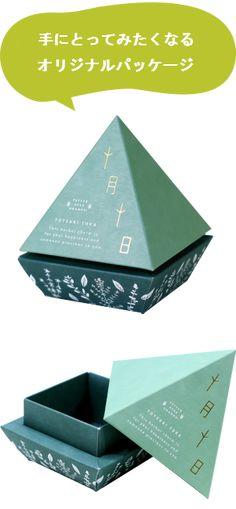 パッケージデザイン Blue Things blue is the warmest color yify Food Packaging Design, Print Packaging, Packaging Design Inspiration, Box Packaging, Food Poster Design, Ad Design, Label Design, Print Design, Luxury Packaging