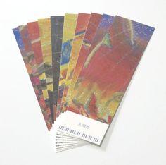 フクベヨシノブ : デザイン:チケット - NAVER まとめ