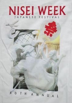 Hawaii Nisei Week Japanese Festival 60th Annual T-shirt L #HanesBeefy #CrewneckTshirt