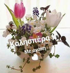 Floral Wreath, Wreaths, Plants, Decor, Floral Crown, Decoration, Door Wreaths, Deco Mesh Wreaths, Plant