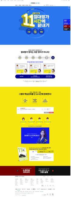 Web Design, Text Types, Event Banner, Promotional Design, Event Page, Ui Web, Editorial Design, Banner Design, Event Design