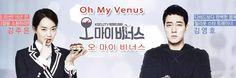 오 마이 비너스 Ep 6 English Subtitle / Oh My Venus Ep 6 English Subtitle, available for download here: http://ymbulletin05.blogspot.com