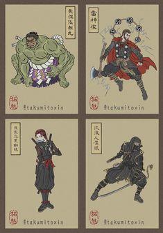Avengers: Ultimate in Japanese Art Ukyio-e - Melissa Home Marvel Comics, Marvel Dc, Heros Comics, Bd Comics, Marvel Funny, Marvel Memes, Marvel And Dc Superheroes, The Avengers, Thanos Avengers