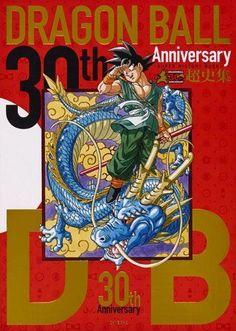 30th ANNIVERSARY Dragon Ball / SUPER HISTORY BOOK Anime Manga Art Book