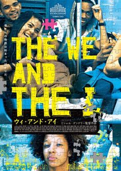 we_and_the_i_ver3