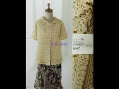 crochet cardigan  free  crochet patterns 439