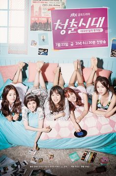 Age of Youth / Güney Kore / 2016 / Online Dizi İzle - Yeppudaa