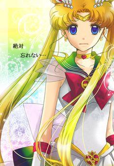 Super Sailor Moon by http://tsuki-kioku.com