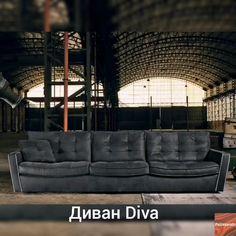 Итальянские диваны ручной работы MaxDivani - это 2-х или 3-х местные диваны разных размеров, модульные диваны с оттоманкой или угловые диваны, диваны с реклайнером. Кликните на картинку, чтобы увидеть больше. Handmade Italian MaxDivani sofas are 2 or 3 seater sofas of different sizes, modular sofas with ottomans or corner sofas, sofas with a recliner. Click on the picture to see more. Living Room Sectional, Sectional Sofa, Sofas, Couch, Amazing Gardens, Beautiful Gardens, Outdoor Venues, Diy Garden Decor, Exclusive Collection