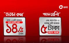 Nagad CashOut Offer, Only Tk 9.99 The Best Rate in Bangladesh