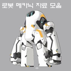 75 Best Cool Robots images in 2017 | Cool robots, Robot