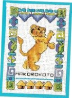 "Gallery.ru / KIM-3 - Альбом ""1"" The Lion King, Diy, Kids Rugs, Leeuwen, Cats, Home Decor, Africa, World, Gatos"