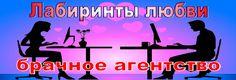 Наш офис расположен – в центре г. Нижневартовск, улица Маршала Жукова д. 5, кабинет 114. «НАШИ КОНТАКТЫ И РЕКВИЗИТЫ» ~ брачное агентство / Нижневартовск
