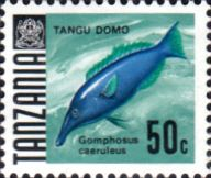 Tanzania 1967 Fish Fine Mint SG 148 Scott 25 Other Tanzania and British Commonwealth Stamps HERE!