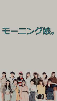 Morning Musume Lockscreensi made some lockscreens. idk if you...
