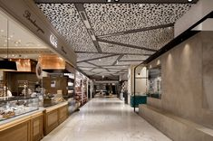 Mall Design, Retail Design, Store Design, Shoping Mall, Shopping Mall Interior, Seoul, Architecture Today, Ceiling Design, Ceiling Ideas