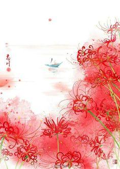 Bạch Tử Họa. Đường xuống Hoàng Tuyền, trong dòng Vong Xuyên, bên đá Tam Sinh, đầu cầu Nại Hà, ta đã gặp chàng ở đâu?