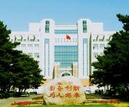 Northeast Normal University, China