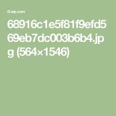 68916c1e5f81f9efd569eb7dc003b6b4.jpg (564×1546)