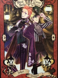 (Black Butler) Kuroshitsuji: Book of circus - Animate limited tokuten cards vol. 2-5 - Joker & Dagger
