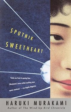 """""""Sometimes you're just the sweetest thing. Like Christmas, summer vacation, and a brand-new puppy rolled into one.""""  -- Haruki Murakami, author of SPUTNIK SWEETHEART"""