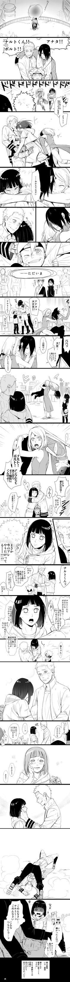 Naruhina Sasusaku Naruto Boruto Kawaii