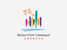 Harbourfront Commission by Calix Wong, via Behance #logo