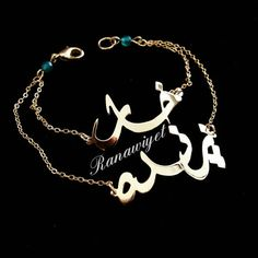 Double Layered Nameplate Bracelet with Agate Stones - Customizable Arabic Calligraphy - Personalized Arabic Jewelry - Arabic Name Bracelet