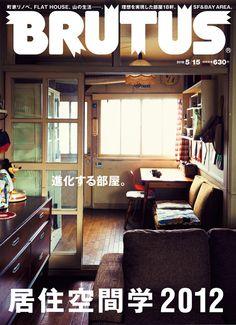 Brutus magazine, 01 May 2012