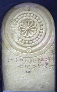 Round-topped limestone stela of Tapia; five concentric circles with a central… Anglo Saxon History, Greek Flowers, Constantine The Great, Flower Symbol, Byzantine Art, Early Christian, Clay Design, Medieval Art, Ancient Artifacts