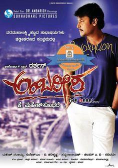 ambareesha  kannada movie poster #chitragudi