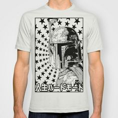 Boba Star T-shirt by mchlsrr - $22.00