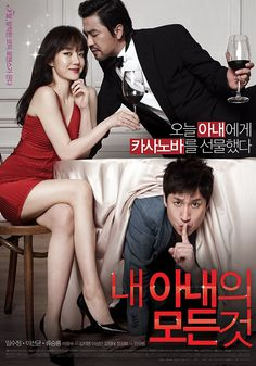 Directed by Kyu-dong Min. With Jeong-tae Kim, Kwang-Soo Lee, Saeromi Lee, Sun-kyun Lee. Du-hyeon can't stand his wife anymore. He wants a divorce but he's weak. He hires a Casanova to seduce her and make her leave him. Will he succeed? Wife Movies, 18 Movies, Movies To Watch, Movie Tv, Korean Movies Online, Korean Drama Movies, Korean Actors, Korean Dramas, Lee Sun Kyun