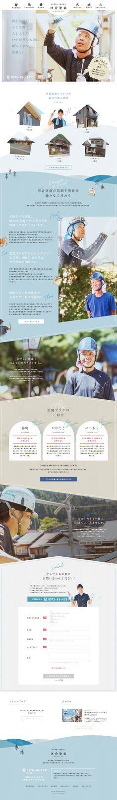 Web Layout, Layout Design, Website Layout, Fashion Website Design, Website Design Inspiration, Web Japan, Enterprise System, Magazin Design, Best Web Design