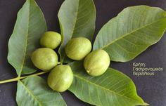 cretangastronomy.gr - Καρυδάκι γλυκό του κουταλιού (2η συνταγή) Sweet Desserts, Sweet Recipes, Preserves, Recipies, Deserts, Lime, Fruit, Ethnic Recipes, Ethnic Food