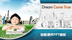 The kindergarten education PPT courseware templates free download #PPT# PPT PPT dynamic animation teacher training templates ★ http://www.sucaifengbao.com/ppt/jiaoyu/