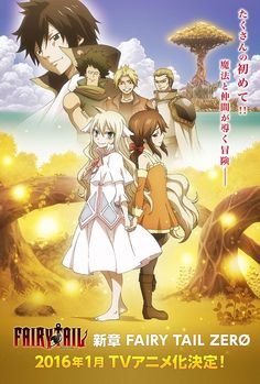 17. Fairy Tail Zero: Go 105 years in the past to learn the events behind the founding of the Fairy Tail guild. People who are familiar with Fairy Tail, or have the perception that the series is just a mindless action and ecchi show, will be surprised with Zero's strong story telling.