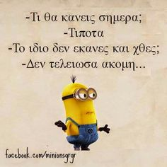 Minion Jokes, Minions Quotes, We Love Minions, Funny Greek Quotes, Just For Laughs, Funny Moments, Funny Photos, Funny Texts, Hilarious