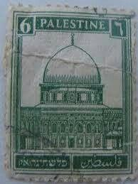 Palestinian Stamp...Israel...don't try to convince people there was never a Palestine, You are very AWARE there was...kd
