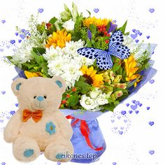 Happy Birthday Flowers Gif, Beautiful Flowers Wallpapers, Cartoon Gifs, Flower Wallpaper, Cute Dogs, Dinosaur Stuffed Animal, Teddy Bear, Valentines, Toys