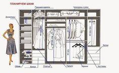 Living Room Furniture Storage Entryway 56 New Ideas Wardrobe Design Bedroom, Bedroom Wardrobe, Wardrobe Closet, Built In Wardrobe, Closet Storage, Locker Storage, Diy Storage, Closet Layout, Dressing Room Design
