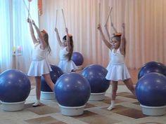 Барабанщицы. Спортивный утренник 2013 - YouTube Cardio Drumming, Gross Motor Activities, Dance Art, Physical Education, Kindergarten, Preschool, Presentation, Concert, Youtube