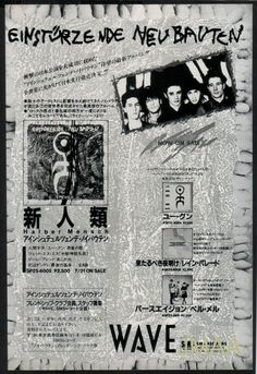 Type: Magazine ad / glossy / b&w. Japanese record release ad / Most are now rare and hard to find and feature a unique Japanese design with Japanese text! Japan, Magazine Ads, Album, Post Punk, New Wave, God, Reading, Bands, Nick Cave