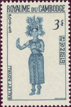 Cambodia - Dancer from the Royal Khmer Palace, Royal Ballet.