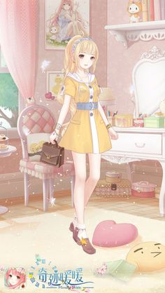 Anime Outfits, Girl Outfits, Cute Outfits, Chibi, Anime Flower, Anime Girl Pink, Beautiful Fantasy Art, Anime Dress, Anime Princess