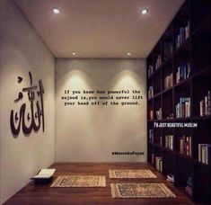 Home Did you dedicate a corner for prayer this Ramadan? Clear a space Set aside ibadah essential items All set to go Islamic Quotes, Islamic Prayer, Prayer Mat Islam, Islamic Decor, Islamic Wall Art, Prayer Corner, Pinterest Instagram, Meditation Prayer, Moroccan Interiors