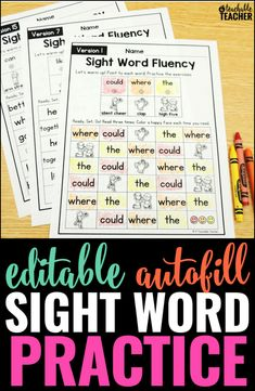 THE BEST SIGHT WORD