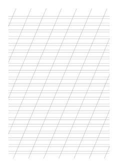 Разлиновка - Прописи - прописи для дошкольников распечатать