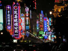 Nanjing nightlife